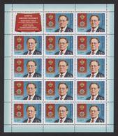 Russia 2018 Sheet Famous People  Nikolai Pavlovich Loverov Medal Award Geologist Geology Teacher Sciences Stamps MNH - Geology