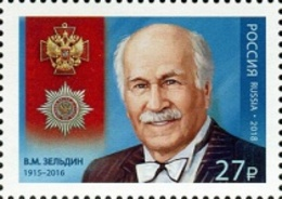 Russia 2018 - One Famous People Vladimir Mikhailovich Zeldin Medal Award Art Actor Movie Film Cinema Celebrity Stamp MNH - Cinema