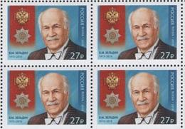 Russia 2018 Block Famous People Vladimir Mikhailovich Zeldin Medal Award Art Actor Movie Film Cinema Celebrity Stamp MNH - Cinema