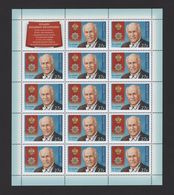 Russia 2018 Sheet Famous People Vladimir Mikhailovich Zeldin Medal Award Art Actor Movie Film Cinema Celebrity Stamp MNH - Cinema