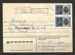 USSR - 150 Years Fotografia - REGISTERED  Letter Traveled To BULGARIA - D 1629 - Photographie