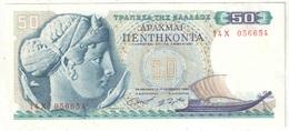 Grèce - 50 Drachmes - 1964 - Greece