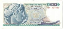 Grèce - 50 Drachmes - 1964 - Griechenland