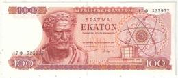 Grèce - 100 Drachmes - 1967 - Griechenland