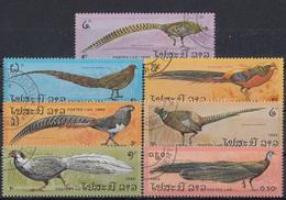 LAOS 922-928,used - Birds