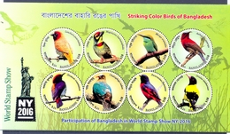 BANLADESH  (AZI 311) - Bangladesh