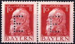GERMANIA, GERMANY, ANTICHI STATI, BAVIERA, BAYERN, COMMEMORATIVO, PRINCIPE LUITPOLD, 1911, NUOVI (MLH*) Scott 79 - Bavaria
