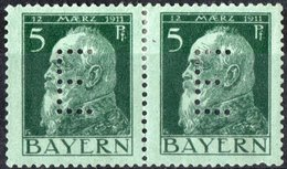 GERMANIA, GERMANY, ANTICHI STATI, BAVIERA, BAYERN, COMMEMORATIVO, PRINCIPE LUITPOLD, 1911, NUOVI (MLH*) Scott 78 - Bavaria