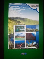 IHI - Indonesia Prisma Full Sheet Wonderfull Indonesia - Indonesia