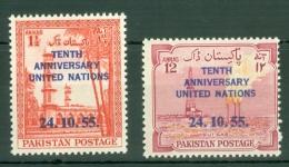 Pakistan: 1955   Tenth Anniv Of U.N. OVPT    MNH - Pakistan
