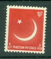 Pakistan: 1956   Ninth Anniv Of Independence    MNH - Pakistan
