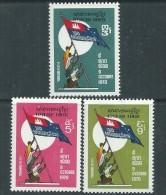 Khmère N° 321 / 23 XX  2ème Anniversaire Du Régime Républicain,  Les 3 Valeurs Sans Charnière, TB - Kampuchea