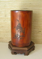 ANTIQUE CHINESE HAND CARVED BAMBOO BRUSH POT - Asian Art