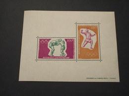 CENTRAFRICAINE - BF 1972 GIOCHI MONACO - NUOVO(++) - Repubblica Centroafricana