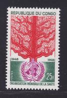 CONGO N°  226 ** MNH Neuf Sans Charnière, TB (D6869) OMS - Congo - Brazzaville