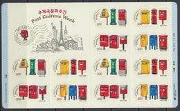 South Korea 2016 Post Culture Week, Mailbox, Mailboxes From Around The World, Full Sheet - Korea, South
