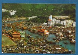 CINA CHINA HONG KONG 1981 - Cina (Hong Kong)