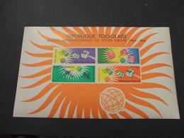 TOGO  - BF 1964 SOLE CALMO  - NUOVO(++) - Togo (1960-...)