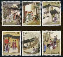 """Chine ** N° 4079 à 4084 - Illustration Des """"Contes Fantastiques Du Studio Liao"""" - 1949 - ... People's Republic"""