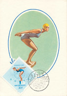 D33236 CARTE MAXIMUM CARD 1965 HUNGARY - SWIMMING START UNIVERSIADE CP ORIGINAL - Swimming