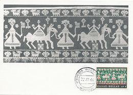 D33238 CARTE MAXIMUM CARD 1966 GREECE - BRODERIE CP ORIGINAL - Maximum Cards & Covers