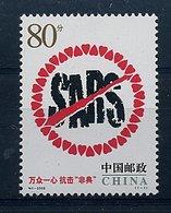 Chine ** N° 4085 - Lutte Contre Le S.R.A.S. - 1949 - ... People's Republic
