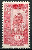 Somalie, N° 100* Y Et T - Côte Française Des Somalis (1894-1967)