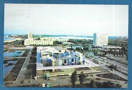 ROMANIA MAMAIA 1970 - Romania