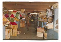 Doha, Qatar - Vegetable Market - 1970's Modern-size Postcard - Qatar