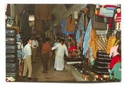 Doha, Qatar - Popular Market - 1970's Modern-size Postcard - Qatar
