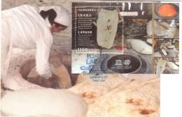 Armenien / Armenie / Armenia 2017, UNESCO, Lavash Bread SS - Card Maximum - Armenia