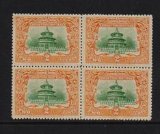 China 1909, Minr 79 In 4-block, MNH. High Cv - China