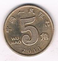 5 JIAO 2011 CHINA /2153G/ - China