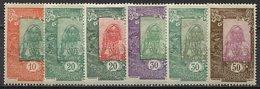 Somalie, N° 122 à N° 136* Y Et T - Côte Française Des Somalis (1894-1967)