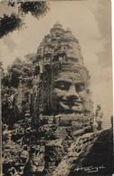 CAMBODGE ANGKOR THOM 17 PORTE NORD - Cambodia