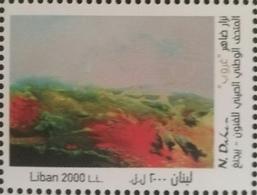 Lebanon NEW 2018 MNH Stamp: Ghouroub (sunset), Painting By Nizar Daher - Lebanon