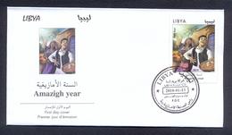 Libya 2018 - FDC - Amazigh Year - New Issue MNH** Excellent Quality - Libya