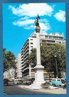 URUGUAY MONTEVIDEO PLAZA LIBERTAD 1985 - Uruguay