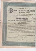 ACTIONS & TITRES- OBLIGATIONS RUSSE 1910  - 4 % - Compagnie Du Chemin De Fer De VOLGA-BOUGOULMA - Ferrocarril & Tranvías