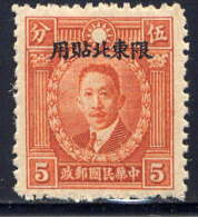CHINE N.E.- 9* - LIAO CHUNG-KAÏ - North-Eastern 1946-48