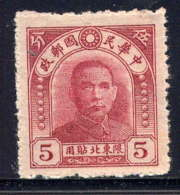 CHINE N.E. - 25(*) - SUN YAT-SEN - North-Eastern 1946-48