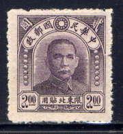 CHINE N.E. - 31(*) - SUN YAT-SEN - North-Eastern 1946-48