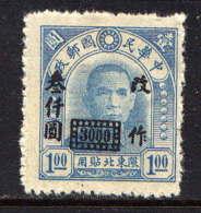 CHINE N.E. - 58(*) - SUN YAT-SEN - North-Eastern 1946-48