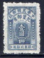 CHINE N.E. - T4(*) - TAXE - North-Eastern 1946-48