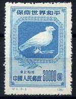 CHINE N.E. - 143(*) - COLOMBE DE LA PAIX - North-Eastern 1946-48