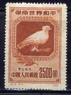 CHINE N.E. - 141(*) - COLOMBE DE LA PAIX - North-Eastern 1946-48