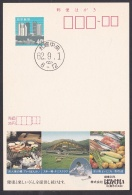 Japan Advertising Postcard, BBQ Ski Tennis Fish Potato Corn (jad2841) - Ganzsachen