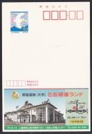 Japan Advertising Postcard, Bath Dragon Turtle (jad2861) - Postcards