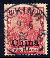BUREAUX ALLEMANDS - 11° - GERMANIA - Offices: China