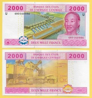 Central African States 2000 Francs Cameroun (U) P-208Ud 2002 UNC - Central African States